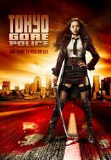 Tokyo Gore Police - Poster