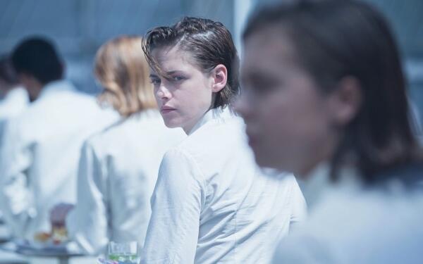 Equals - Euch gehört die Zukunft mit Kristen Stewart
