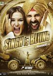 Sing is bling poster