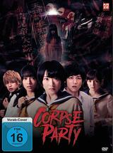Corpse Party - Poster
