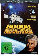 80.000 Meilen durch den Weltraum - Poster