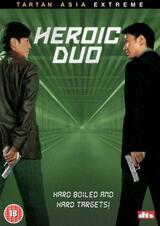 Ein heldenhaftes Duo - Poster