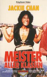 Meister aller Klassen - Poster