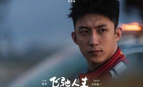 Pegasus mit Johnny Huang - Bild 1