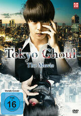 Tokyo Ghoul - The Movie - Poster