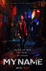 My Name - Staffel 1 - Poster