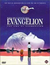 Neon Genesis Evangelion: The End of Evangelion - Poster