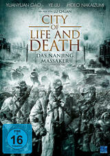 City of Life and Death - Das Nanjing Massaker - Poster