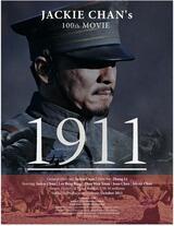 1911 Revolution - Poster