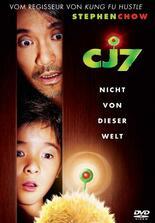 CJ7 - Nicht von dieser Welt