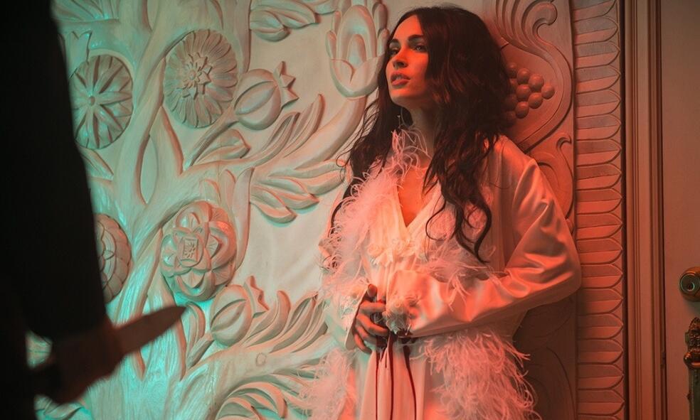 Zeroville mit Megan Fox