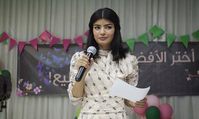 Die perfekte Kandidatin mit Mila Al Zahrani - Bild 10
