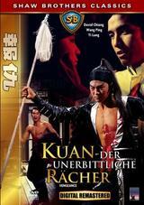 Kuan, der unerbittliche Rächer - Poster