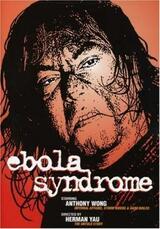 Ebola Syndrome  - Poster