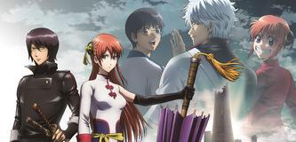 Gintama - The Movie