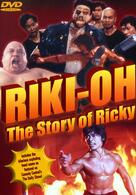Story of Ricky