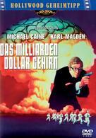Das Milliarden Dollar Gehirn