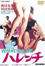 Besten Sex Filme
