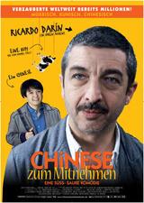 Chinese zum Mitnehmen - Poster