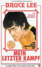 Bruce Lee - Mein Letzter Kampf - Poster