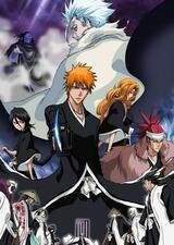 Bleach Movie 2: The DiamondDust Rebellion - Poster