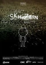 Skhizein - Poster