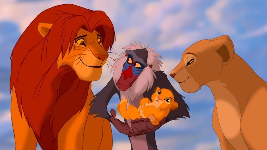 König Der Löwen 1994