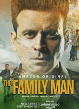The Family Man - Poster