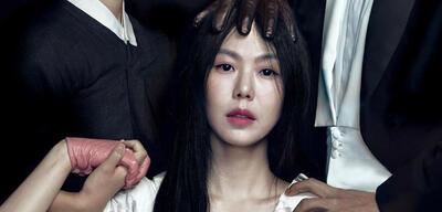 Die Taschendiebin mit Kim Min-hee