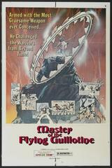 Duell der Giganten - Poster