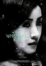 The Whispering Star - Poster