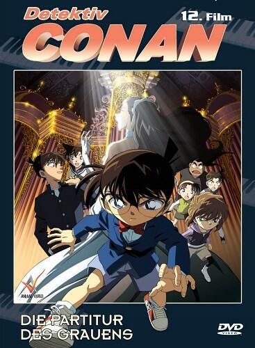 Detektiv Conan: Die Partitur des Grauens