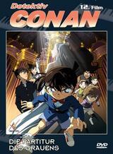 Detektiv Conan: Die Partitur des Grauens - Poster