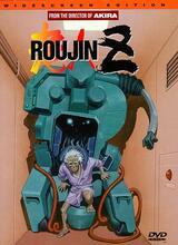 Roujin Z - Poster