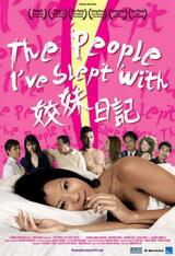 The People I've Slept With - Poster