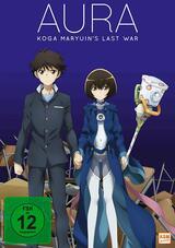 Aura: Koga Maryuin's Last War - Poster