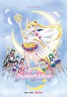 Pretty Guardian Sailor Moon Eternal: Der Film - Teil 2