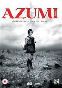 Azumi - Bild 2 von 5