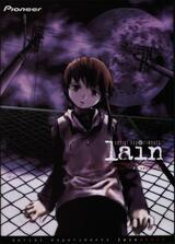 Serial Experiments: Lain - Poster