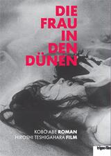 Die Frau in den Dünen - Poster
