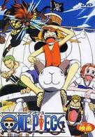 One Piece: Der Film