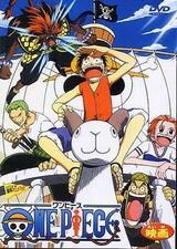 One Piece: Der Film - Poster
