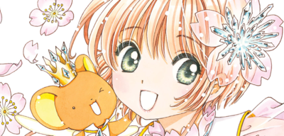 Cardcaptor Sakura: Clear Card Arc Band 1