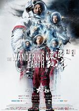 Die wandernde Erde - Poster