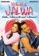 Yeh Hai Jalwa - Poster