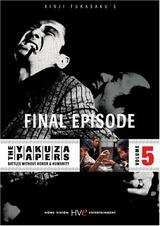 The Yakuza Papers: Final Episode - Poster