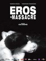 Eros Plus Massacre - Poster