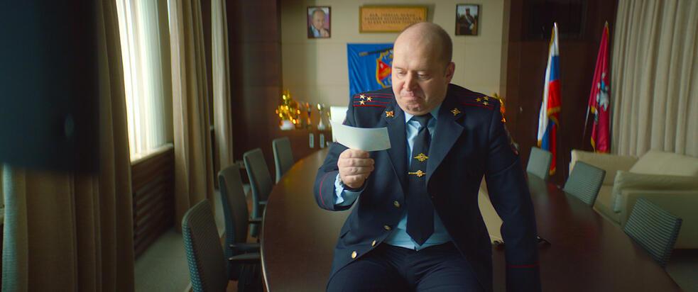 Vip Polizist