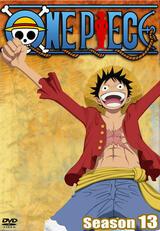 One Piece - Staffel 13 - Poster