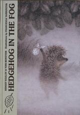 Hedgehog in the Fog - Poster